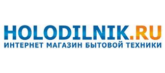 Holodilnik.ru