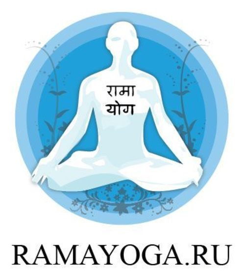 Ramayoga (РамаЙога)