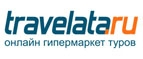Travelata (Травелата)