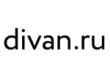 Divan.ru (Диван)