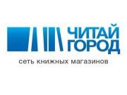 Chitai-gorod.ru (Читай Город)