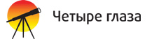 4glaza.ru (4Глаза)