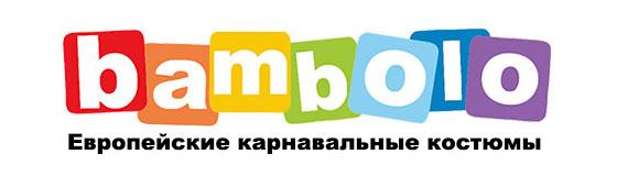 Bambolo (Бамболо)