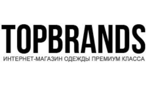 Topbrands (Топбрендс)