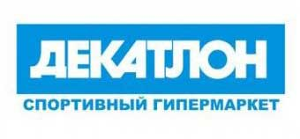 Decathlon.ru (Декатлон)