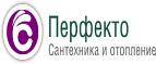 Perfekto.ru (Перфекто)