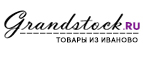 Grandstock (Грандсток)