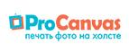Procanvas.ru