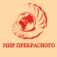 Mir-prekrasnogo.ru