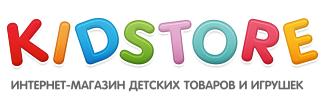 Kidstore (Кидстор)