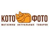 Kotofoto.ru (Котофото)