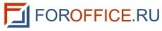 Foroffice (Форофис)