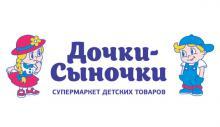 Dochkisinochki.ru (Дочки Сыноч