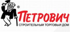 Petrovich (Петрович)
