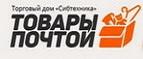 Sibtehnika.ru