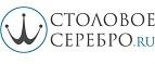 Stolowoe-serebro.ru
