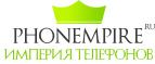 Phonempire.ru
