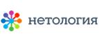 Netology (Нетология)