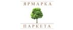 Parket-Sale.ru