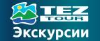 Tezeks.com