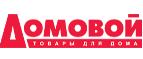 TdDomovoy (Домовой)