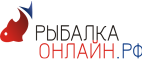 Fisheroutlet.ru