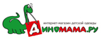 Dinomama (Диномама)