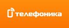 T22.ru (Телефоника)