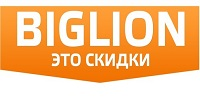 Biglion.ru (Биглион)