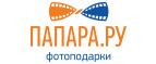 Papara (Папара.ру)