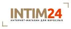 Intim24.shop