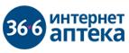 366.ru (Аптека 36,6)