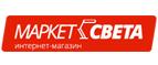 Market-Sveta (Маркет Света)