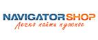 Navigator-Shop (Навигатор Шоп)