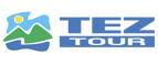 Tez-Tour (Тез Тур)