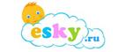 Esky (Ескай)