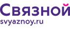 Svyaznoy (Связной)