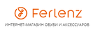 Ferlenz.ru