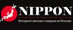 Nippononline.ru