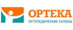 Orteka.ru