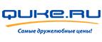Quke.ru