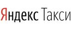 Yandex.ru (Яндекс Такси)