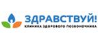 Zdravclinic.ru