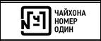 Chaihona.ru