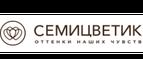 Semicvetic.com