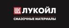 Lukoil-shop.ru