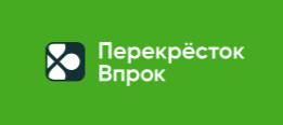 Perekrestok (Перекрёсток)