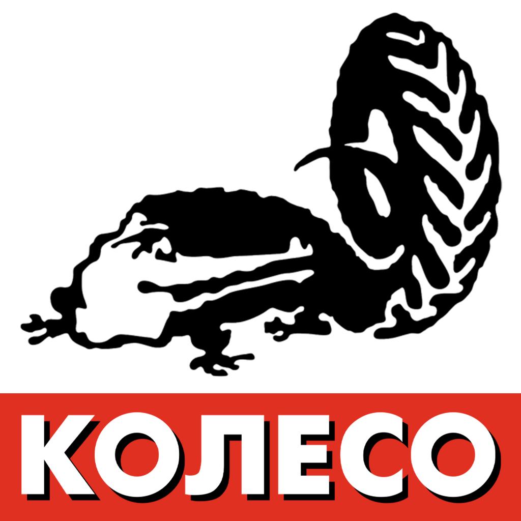 Koleso.ru (Колесо.ру)