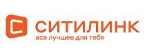 Citilink.ru (Ситилинк)