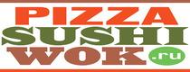 PizzaSushiWok.ru